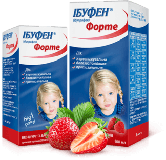 Ибуфен Д форте 200 мг/5 мл 100.0 сусп.клубника