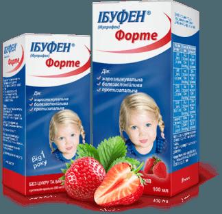 Ибуфен Д форте 200 мг/5 мл 40.0 сусп.клубника