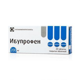 Ибупрофен 0.2 №20