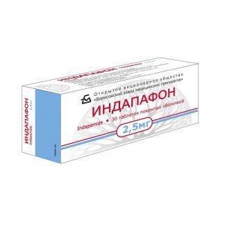 Индапафон 2.5 мг №30 табл.