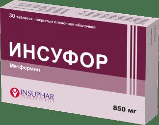 Инсуфор 850 мг №30 табл.