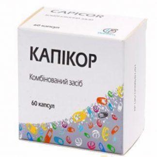 Капикор №60