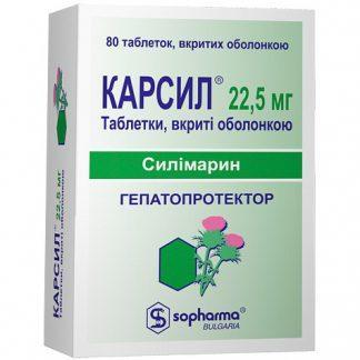 Карсил табл.п.о. 22,5 мг №80  Софарма