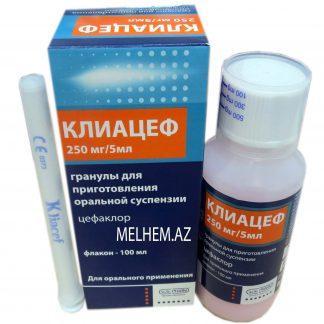 Клиацеф 250 мг/5мл 100мл
