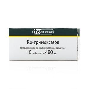 Ко-тримоксазол 480 №20   Россия