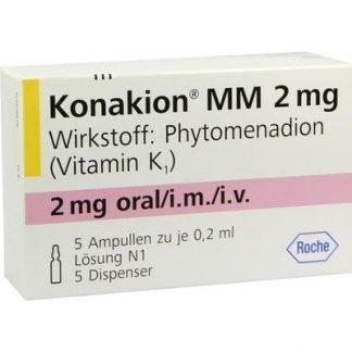 Конакион ММ 2 мг 2.0 №5 амп.