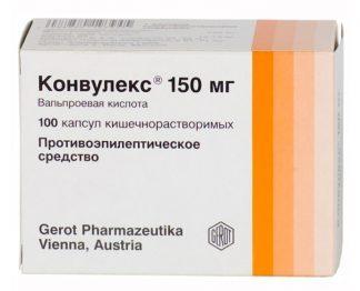 Конвулекс 300 мг №100 капс.