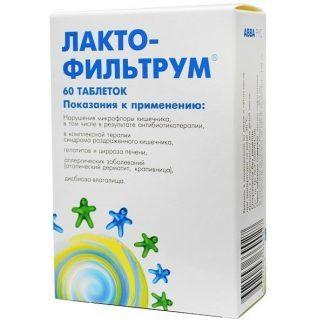 Лакто-фильтрум 400 мг №60