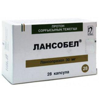 Лансобел 30 мг №14