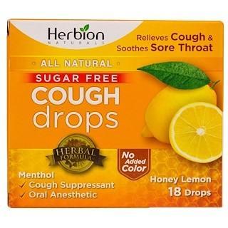 Леденцы Herbion № 25 медово-лимонные без сахара