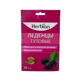 Леденцы Herbion № 25 тутовые