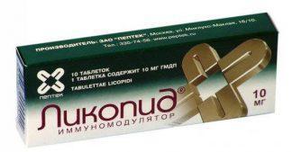 Ликопид 1 мг №10 табл.