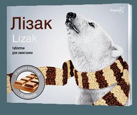 Лизак №10 со вкусом шоколада