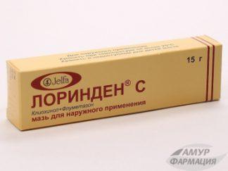 Лоринден С 15гр  мазь