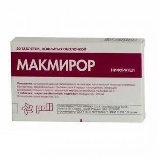 Макмирор 200 мг №20
