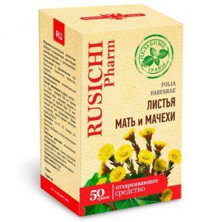 Мать-и-мачехи лист 50.0   Русичи целебные травы