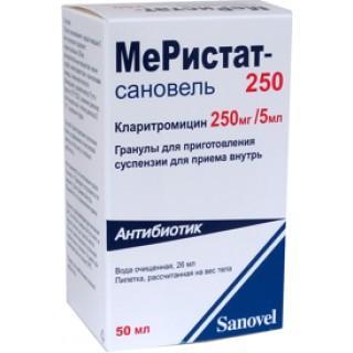 Меристат-Сановель 250 мг/5 мл 50 мл сусп.