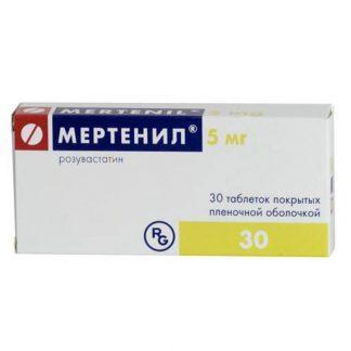 Мертенил 5 мг №30