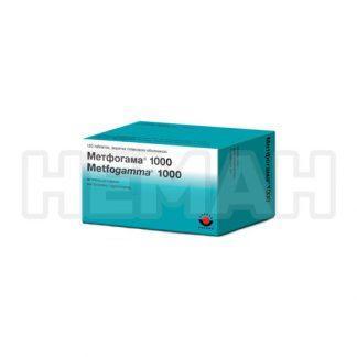 Метфогамма 1000 мг №30 табл.