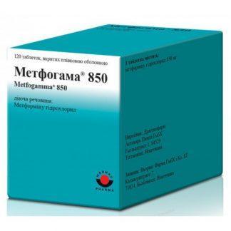 Метфогамма 850 мг №30 табл.