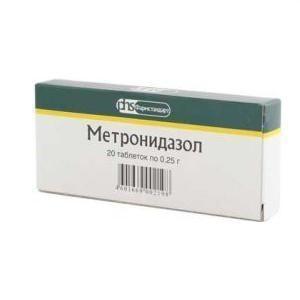 Метронидазол 0.25 №10