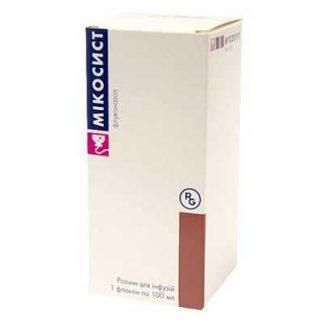 Микосист 200 мг/100 мл №1 фл для инфуз.