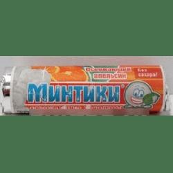 Минтики освежающие пастилки №10 апельсин б/с Квадр