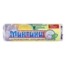 Минтики освежающие пастилки №10 лимон б/с Квадрат