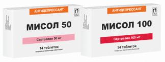 Мисол 100 мг №14 табл.