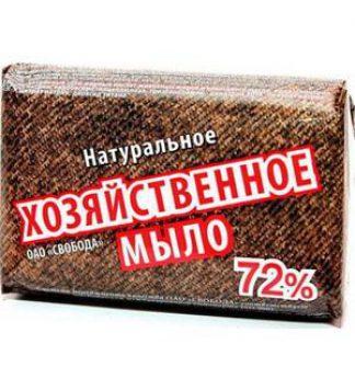 Мыло хоз.72% 200гр (береке снаб.) серое