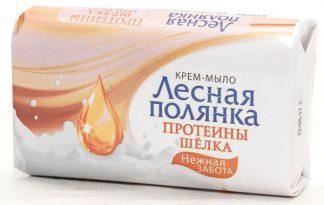 Мыло-крем Лесная полянка 90 г протеины шелка