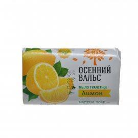 Мыло Осенний вальс лимон 75 г