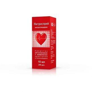 Нитроспрей 0.4 мг 200 доз (нитроглицерин)