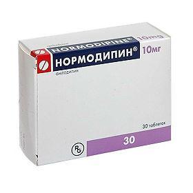 Нормодипин 10мг №30