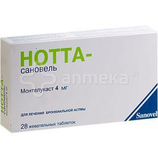 Нотта 4 мг №28 табл.