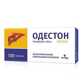 Одестон 200 мг №50