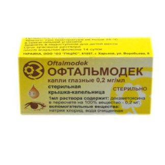 Офтальмодек 0.2 мг/мл 5 мл гл.капли