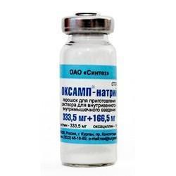 Оксампицин натрия 0,5