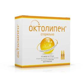 Октолипен 30 мг/мл 10 мл №10