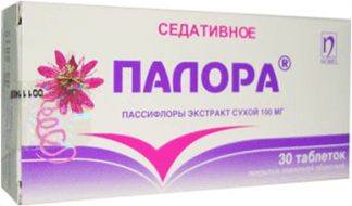 Палора 100 мг №10 табл.