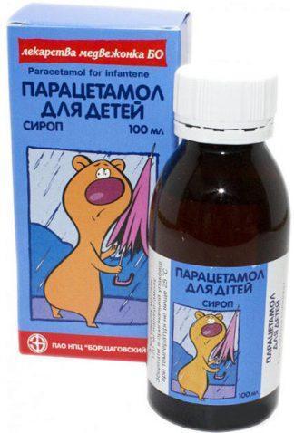 Парацетамол 120 мг/5 мл 100 мл сироп Биовит