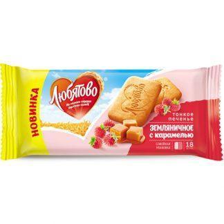 Печенье Любятово земляничное с карамелью 180 гр