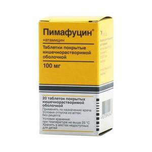 Пимафуцин 100мг №20