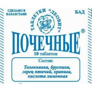 Почечные №10
