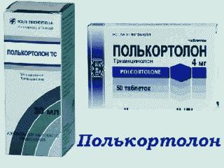 Полькортолон 0.004 №50