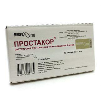 Простакор 5 мг № 10