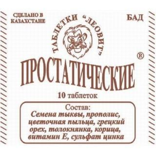 Простатические №10