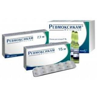 Ревмоксикам 7.5 мг №20 табл.
