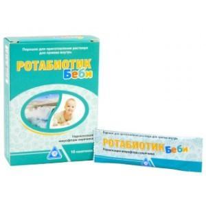 Ротабиотик беби №10 пакет.