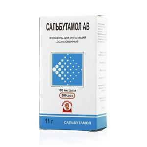 Сальбутамол АВ 100мкг/ 300 доз Алтайвитамины